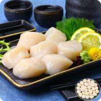 特大ほたて貝柱1kg(約31~35粒)北海道産の割れなし一級品