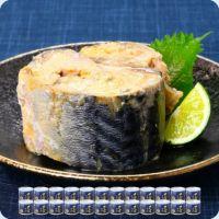 北海道釧路産 高級さば水煮缶詰 190g×24個入り 鯖缶 サバ缶 さば缶